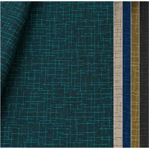 Tecido jacquard para sofá falso liso - Impermeável - Coleção Panamá