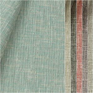 Tecido para sofá linho similar- 6 cores - Coleção Vicenzza